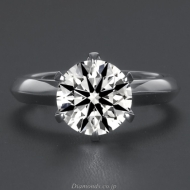2 Carat Diamond Engagement Ring