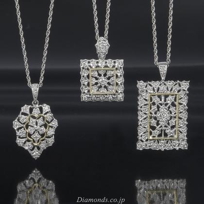 Buccellati Style Diamond Pendants Tokyo Japan Diamond Jewelry Mark Hiroshi Willis