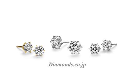 Diamond Stud Earrings Every Woman Needs A Simple